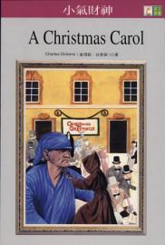 A Christmas Carol 25K