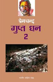 गुप्त धन 2 (Hindi Sahitya): Gupt Dhan-2 (Hindi Stories)
