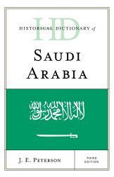 Historical Dictionary of Saudi Arabia PDF