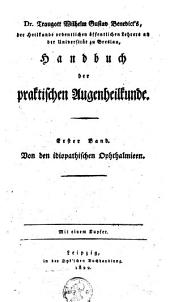 Handbuch der praktischen Augenheilkunde: Band 1