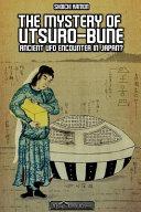 The Mystery of Utsuro Bune PDF