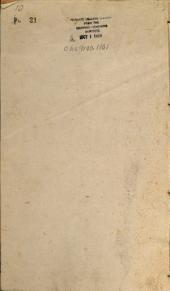 朱子文集: 十八卷, 第 15-30 卷