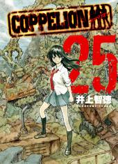 COPPELION: Volume 25