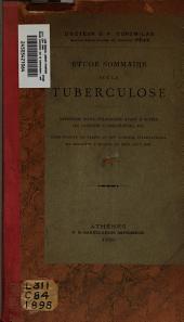 Étude sommaire sur la tuberculose: antisepsie intrapulmonaire avant d'ouvrir les cavernes tuberculeuses Communiquée en partie au xii Congrès international de médecine à Moscou le 16-28 aout, 1897