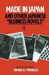 Made in Japan and Other Japanese 'Business Novels'
