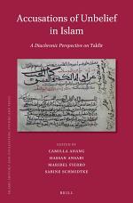Accusations of Unbelief in Islam
