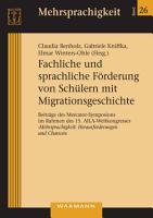 Fachliche und sprachliche F  rderung von Sch  lern mit Migrationsgeschichte PDF