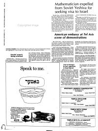 The Jewish Week and the American Examiner