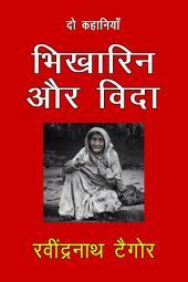 Bhikarin Aur Vidaa: Do Kahaniya