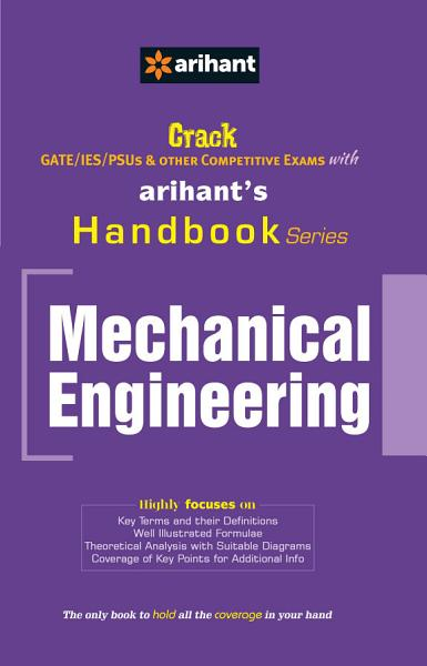 Handbook Series of Machanical Engineering PDF