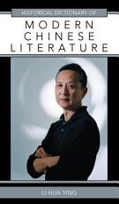 Historical Dictionary of Modern Chinese Literature PDF