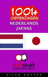 1001+ Oefeningen Nederlands - Japans