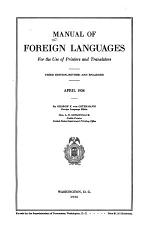 Manual of Foreign Languages for the Use of Printers and Translators PDF