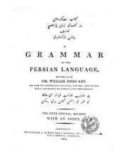A grammar of the Persian language: Volume 1