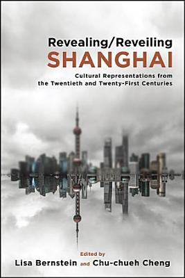 Revealing Reveiling Shanghai PDF