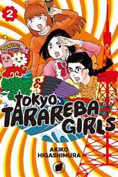 Tokyo Tarareba Girls: Volume 2