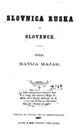 Slovinica ruska za Slovence