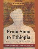 From Sinai to Ethiopia