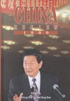 China Review 1999 PDF