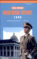 The Other Hong Kong Report 1996 PDF