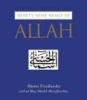 Ninety Nine Names of Allah