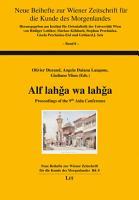 Alf lahga wa lahga PDF