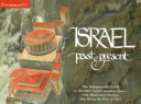 Frommer's Israel Past & Present