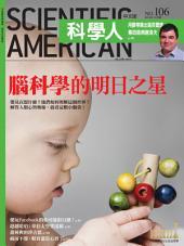 科學人(第106期/2010年12月號): SM106