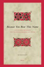 Because You Bear This Name