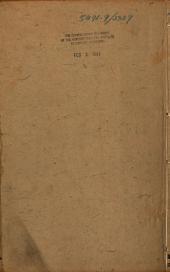 兩當軒詩鈔: 十四卷, 竹眠詞鈔二卷