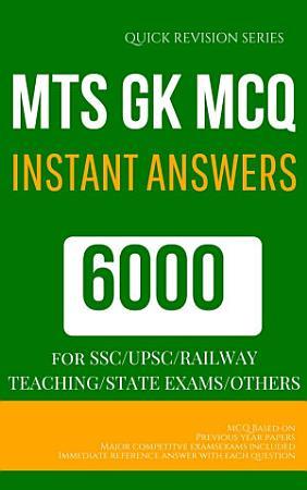 MTS MCQ PREVIOUS YEAR QUESTIONS  MOST IMPORTANT FAQ  GK GENERAL KNOWLEDGE SEREIS EPUB MOBILE FRIENDLY FORMAT PDF