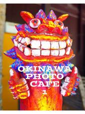 OKINAWA.PHOTO.CAFE.1