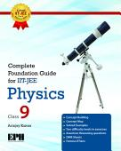 Complete Foundation Guide For Iit Jee Physics For Class Ix
