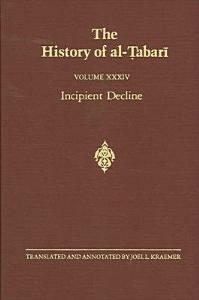 The History of al Tabari Vol  34 PDF