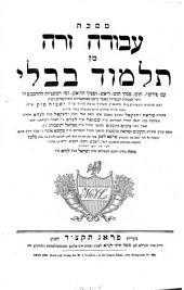 Masechet Avoda zara min Talmud Bavli