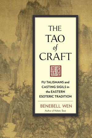 The Tao of Craft