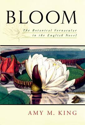 Bloom PDF
