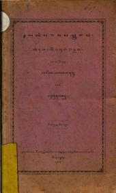 Javaansche spraakkunst voor de Javaansche scholen: vervaardigd op last van de Ned.-Ind. regering