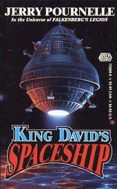 King David's Spaceship