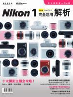Nikon 1                   PDF
