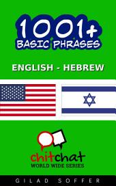 1001+ Basic Phrases English - Hebrew