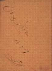 Vox Lycei Volume 6 Nos. 10-15, Volume 7 Nos. 1-5 (1889)