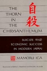 The Thorn in the Chrysanthemum PDF