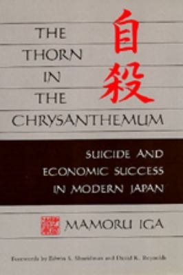 The Thorn in the Chrysanthemum PDF
