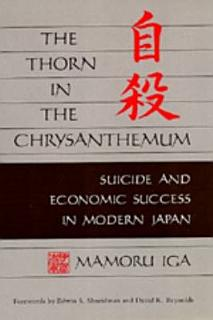 The Thorn in the Chrysanthemum Book