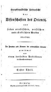 Encyklopädische Uebersicht der Wissenschaften des Orients: Band 1
