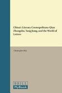 China s Literary Cosmopolitans PDF