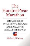 The Hundred Year Marathon