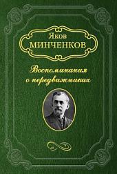 Беггров Александр Карлович