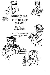 Builder of Israel